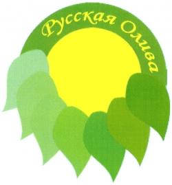 Русская Олива (Россия)