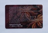 Подарочный сертификат  на  1000 руб.
