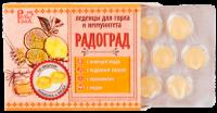 Леденцы живичные ЛИМОН / МЁД, 10шт