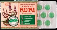 Леденцы живичные МЯТА / МЕНТОЛ, 10шт