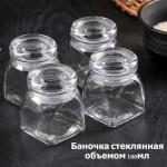 Пять перцев смесь молотая ЭКСТРА